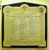 Memorial in the General Post Office in Newport